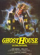 La casa 3 - Ghosthouse - Spanish Movie Poster (xs thumbnail)