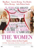 The Women - Italian Movie Poster (xs thumbnail)