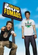 Harold & Kumar Go to White Castle - Spanish Movie Poster (xs thumbnail)
