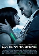 In Time - Bulgarian Movie Poster (xs thumbnail)