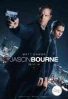 Jason Bourne - Turkish Movie Poster (xs thumbnail)