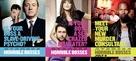 Horrible Bosses - Movie Poster (xs thumbnail)