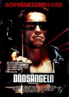 The Terminator - Swedish Movie Poster (xs thumbnail)