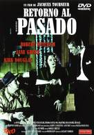 Out of the Past - Spanish DVD movie cover (xs thumbnail)