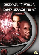 """Star Trek: Deep Space Nine"" - British DVD movie cover (xs thumbnail)"
