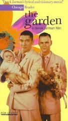 The Garden - Movie Cover (xs thumbnail)