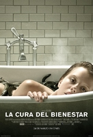 A Cure for Wellness - Spanish Movie Poster (xs thumbnail)