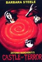 Danza macabra - DVD movie cover (xs thumbnail)