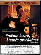 Same Time, Next Year - French Movie Poster (xs thumbnail)
