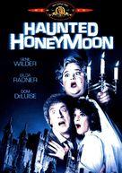 Haunted Honeymoon - DVD cover (xs thumbnail)