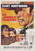 Coogan's Bluff - Spanish Movie Poster (xs thumbnail)