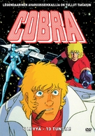 Space Adventure Cobra - Finnish DVD cover (xs thumbnail)