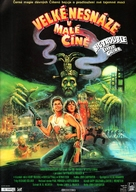 Big Trouble In Little China - Czech Movie Poster (xs thumbnail)