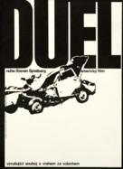 Duel - Czech Movie Poster (xs thumbnail)