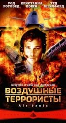 Panic - Russian VHS cover (xs thumbnail)