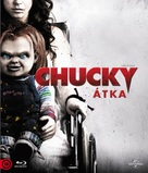 Curse of Chucky - Hungarian Movie Cover (xs thumbnail)