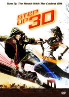 Step Up 3D - DVD movie cover (xs thumbnail)