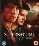 """Supernatural"" - British Blu-Ray movie cover (xs thumbnail)"