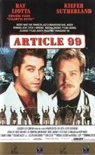 Article 99 - Polish Movie Cover (xs thumbnail)