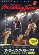 Ladies and Gentlemen: The Rolling Stones - Japanese Re-release poster (xs thumbnail)