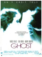 Ghost - French Movie Poster (xs thumbnail)