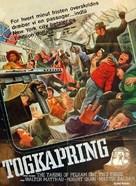 The Taking of Pelham One Two Three - Danish Movie Poster (xs thumbnail)