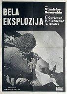 Belyy vzryv - Yugoslav Movie Poster (xs thumbnail)