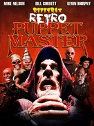 Retro Puppet Master - Movie Poster (xs thumbnail)