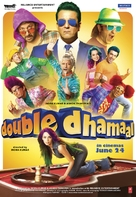 Double Dhamaal - Indian Movie Poster (xs thumbnail)