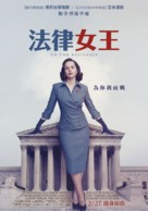 On the Basis of Sex - Taiwanese Movie Poster (xs thumbnail)