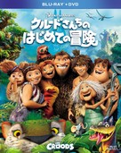 The Croods - Japanese Movie Cover (xs thumbnail)