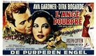 The Angel Wore Red - Belgian Movie Poster (xs thumbnail)