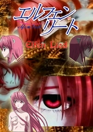 """Elfen Lied"" - Japanese Movie Poster (xs thumbnail)"