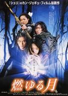 Danjeogbiyeonsu - Japanese poster (xs thumbnail)