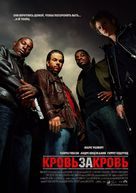 Four Brothers - Russian Movie Poster (xs thumbnail)