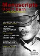Dast-neveshtehaa nemisoosand - German Movie Poster (xs thumbnail)