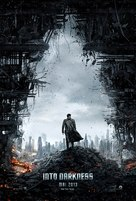 Star Trek Into Darkness - German Movie Poster (xs thumbnail)