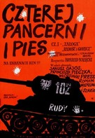 """Czterej pancerni i pies"" - Polish Theatrical movie poster (xs thumbnail)"