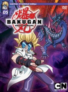 """Bakugan Battle Brawlers"" - Russian DVD movie cover (xs thumbnail)"
