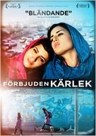 Circumstance - Swedish Movie Poster (xs thumbnail)