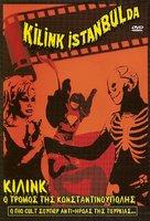 Kilink Istanbul'da - Greek DVD cover (xs thumbnail)