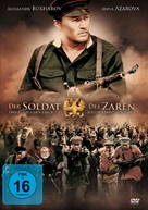 Gospoda ofitsery: Spasti imperatora - German DVD movie cover (xs thumbnail)