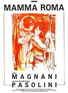 Mamma Roma - French Movie Poster (xs thumbnail)