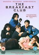 The Breakfast Club - British DVD cover (xs thumbnail)
