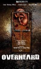 Qie ting feng yun - Movie Poster (xs thumbnail)