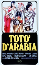 Totò d'Arabia - Italian Theatrical poster (xs thumbnail)