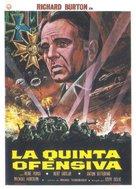 Sutjeska - Spanish Movie Poster (xs thumbnail)