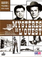 """The Wild Wild West"" - French DVD cover (xs thumbnail)"