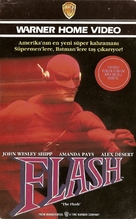 The Flash - Turkish Movie Cover (xs thumbnail)