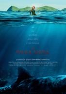 The Shallows - Greek Movie Poster (xs thumbnail)